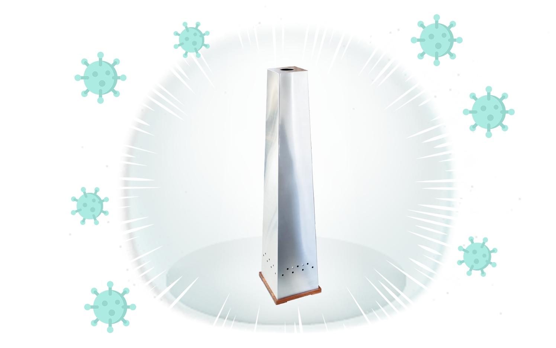 Air purificator